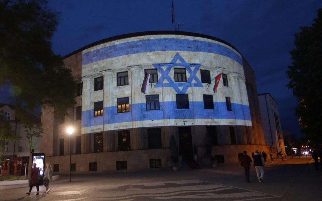 Палата Републике Српске у бојама заставе Израела
